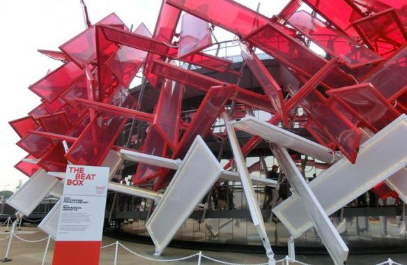 Stainless Steel Cladding - Coca Cola Pavillion, Olympic Park